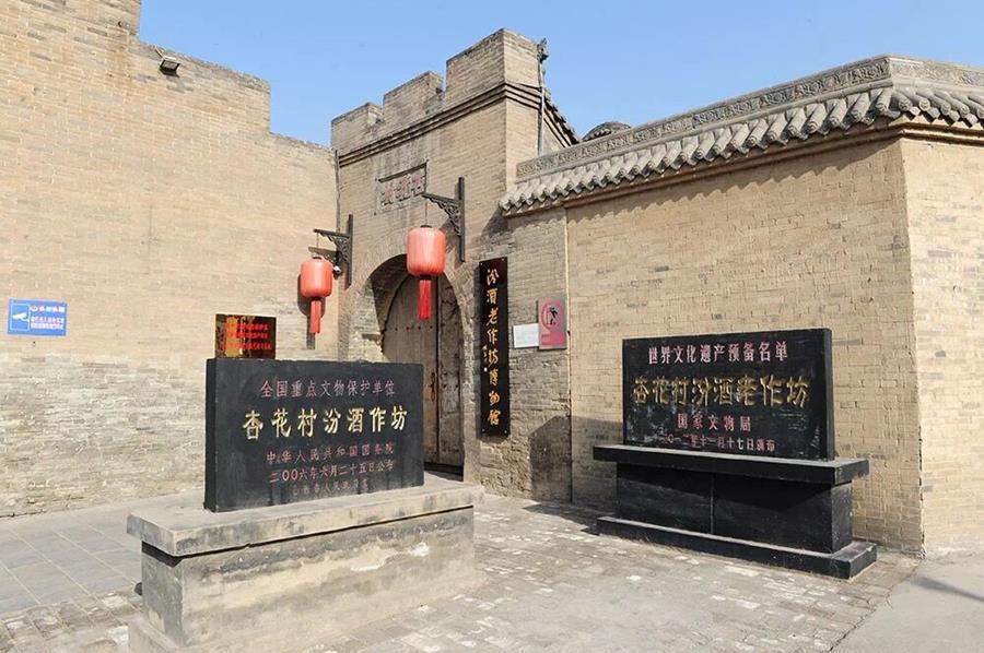 从改革汾酒,到文化汾酒,李秋喜在思考什么?